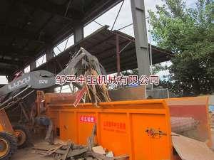 1600-500木片破碎机