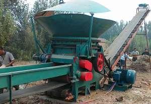 多功能树墩粉碎机加工现场